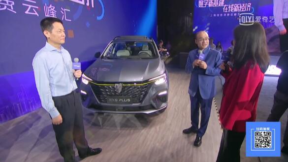 上海副市长直播带货,荣威RX5 PLUS凭什么首位推荐!