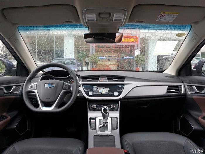 售10.08-11.08万 吉利帝豪GL新车型上市