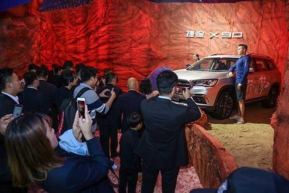 舒适智能大六座SUV—捷途X90 7.99万起售