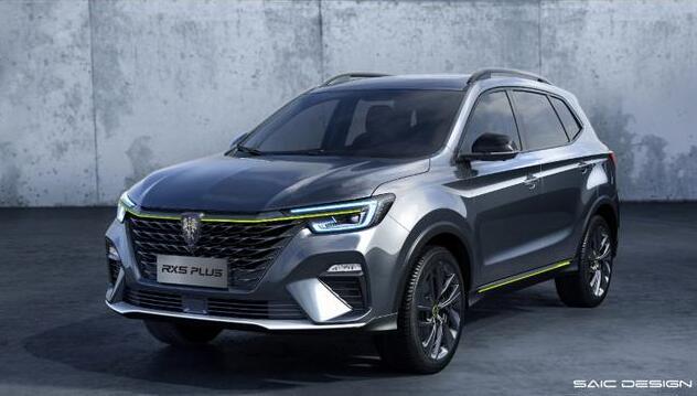 新国潮智联网SUV荣威RX5 PLUS正式上市,领先科技开启场景智能时代!