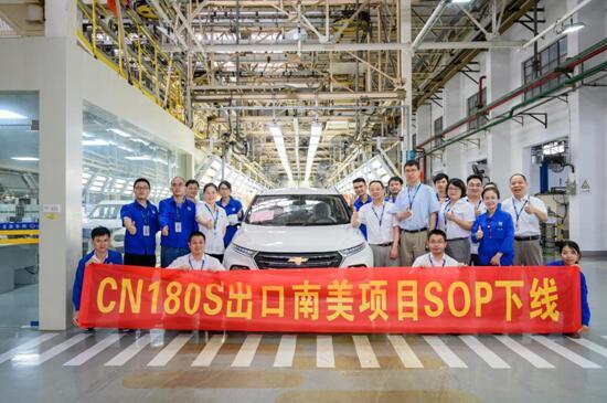 销量百万的中国汽车走出国门!宝骏510全球车正式下线