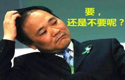 吉利或要收购韩国双龙汽车 上汽没能盘活的车企,李书福能救活?