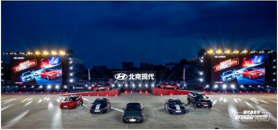 """北京现代黑科技一次看够 第十代索纳塔带你开启""""现代嘉年华"""""""