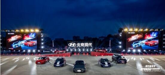 """第十代索纳塔火爆开启预售 """"现代嘉年华""""南昌站收官"""