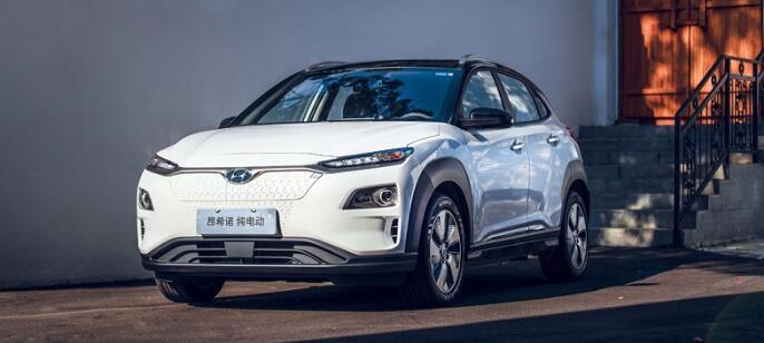 现代KONA EV(昂希诺纯电动)全球热销超10万辆