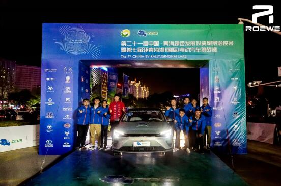 环青海湖电动汽车挑战赛完美收官,这款车凭啥横扫8项大奖?