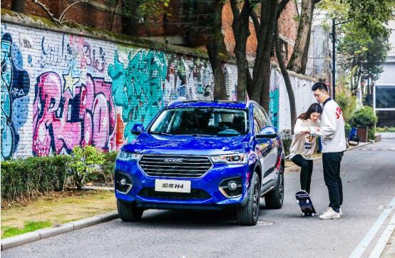 颜值在线,极具个性,哈弗H4适合年轻人的SUV!