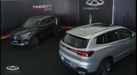 世界品质热销全球 全新一代瑞虎8巴西上市受热捧