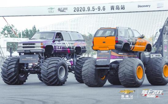"""性能盛宴 实力表现 """"2020雪佛兰SUV陆上飞行秀""""燃爆青岛!"""
