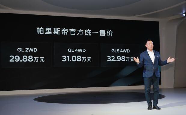 现代汽车携强大阵容登陆北京车展 以HSMART+未来技术愿景勾勒移动出行新篇章