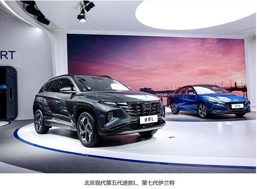 新产品、新技术井喷式亮相,北京现代品牌激活驶上快车道