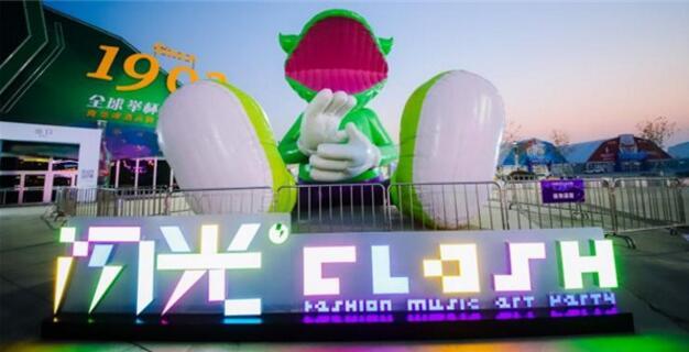"""综艺嘉年华""""12.26闪光派对""""燃爆青岛潮流荷尔蒙,正式开启城市空间娱乐现场2.0时代"""