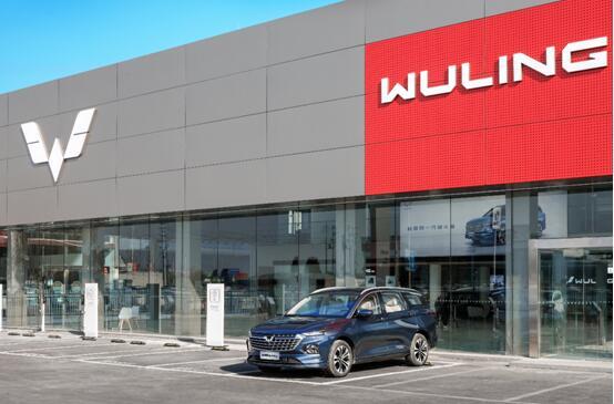 五菱年内建成300家第四代形象店,全方位保障五菱凯捷全球品质服务