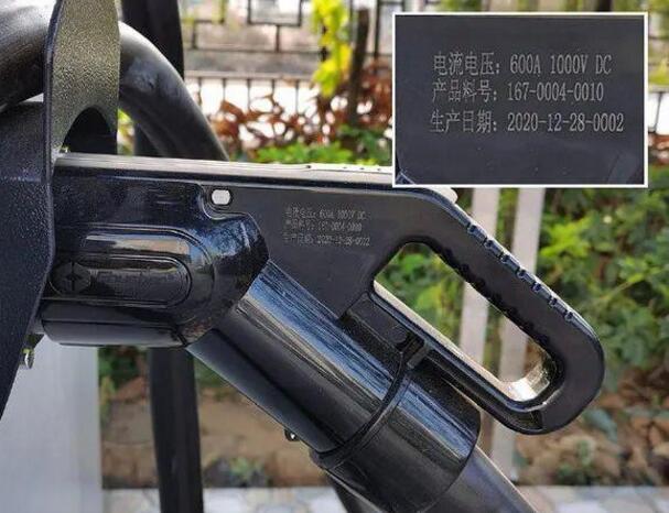 广汽埃安高功率超级快充桩曝光 功率600千瓦