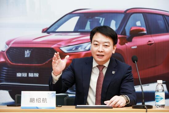 聚焦数字化转型 推进三大战略一汽丰田上海车展动作连连