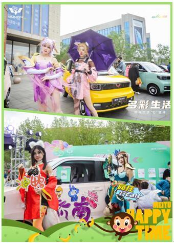 多彩生活,乐享色彩之夜 宏光MINI EV马卡龙版上市发布会济南站圆满落幕!