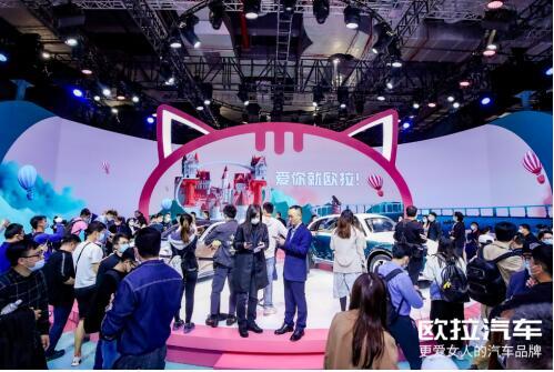 欧拉首款A+级纯电SUV正式亮相车展 命名等你来共创