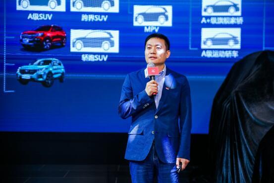 6.39万!2021款凯翼X3齐鲁版青岛车展首发