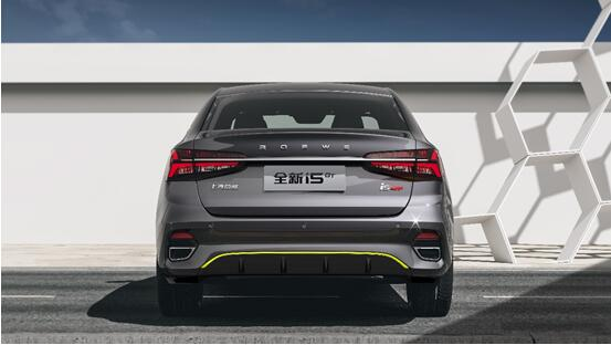 率性出发,一路开挂 全新荣威i5 GT成都车展上市,售价8.79-9.99万元