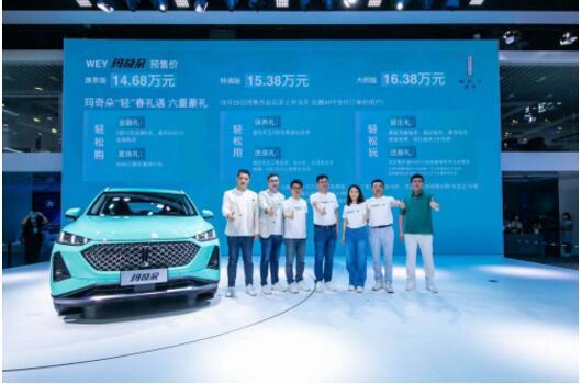 搅动中国智能混动SUV市场 魏牌玛奇朵14.68万元-16.38万元启动预售
