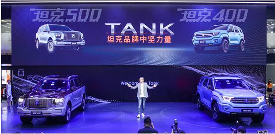 """创新营销花式演绎品牌价值 """"潮玩坦克""""直击用户心灵深处"""