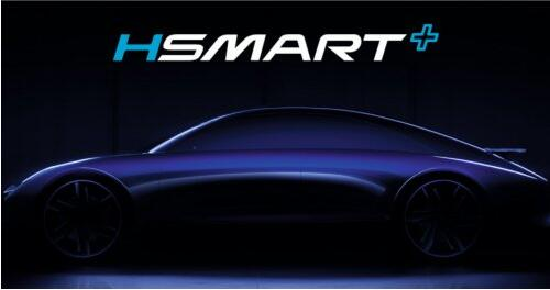 2021成都车展:HSMART+战略助推,北京现代二次腾飞