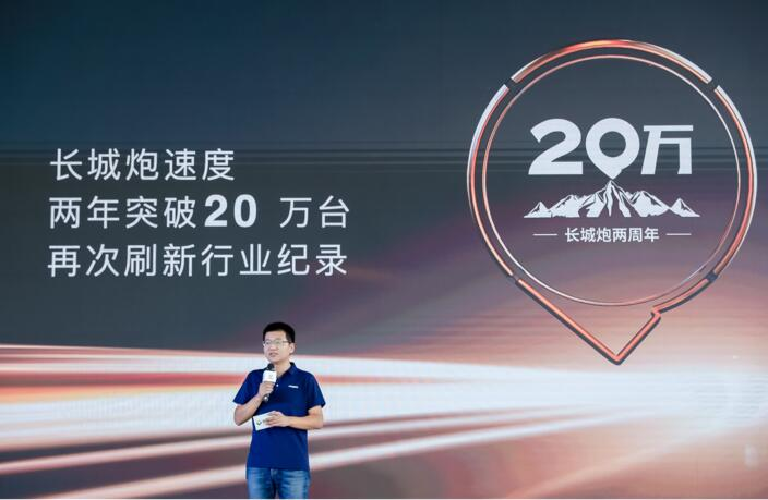 海外多地开花 2年20万的长城炮立足中国 走向全球