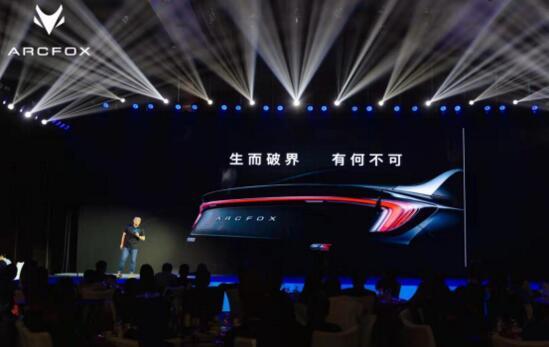 山东首家极狐中心开业,购高端纯电汽车多了新选择