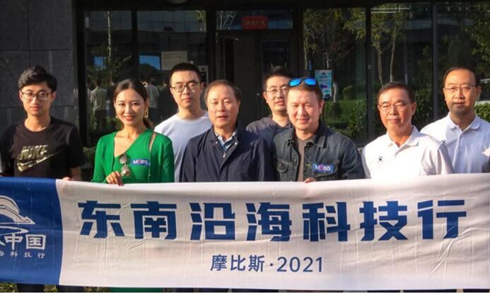 摩登中国第二季跨越千里,见证摩比斯卓越的研发技术